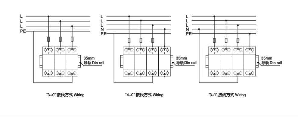 15KA接线图副本.jpg