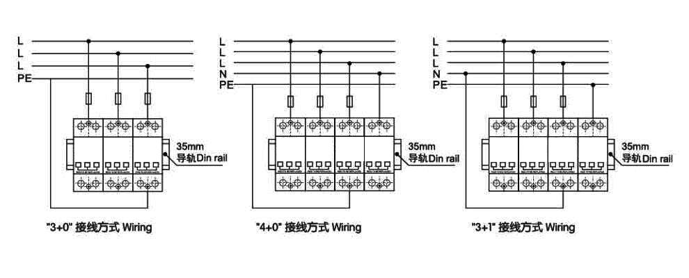 80KA接线图副本.jpg